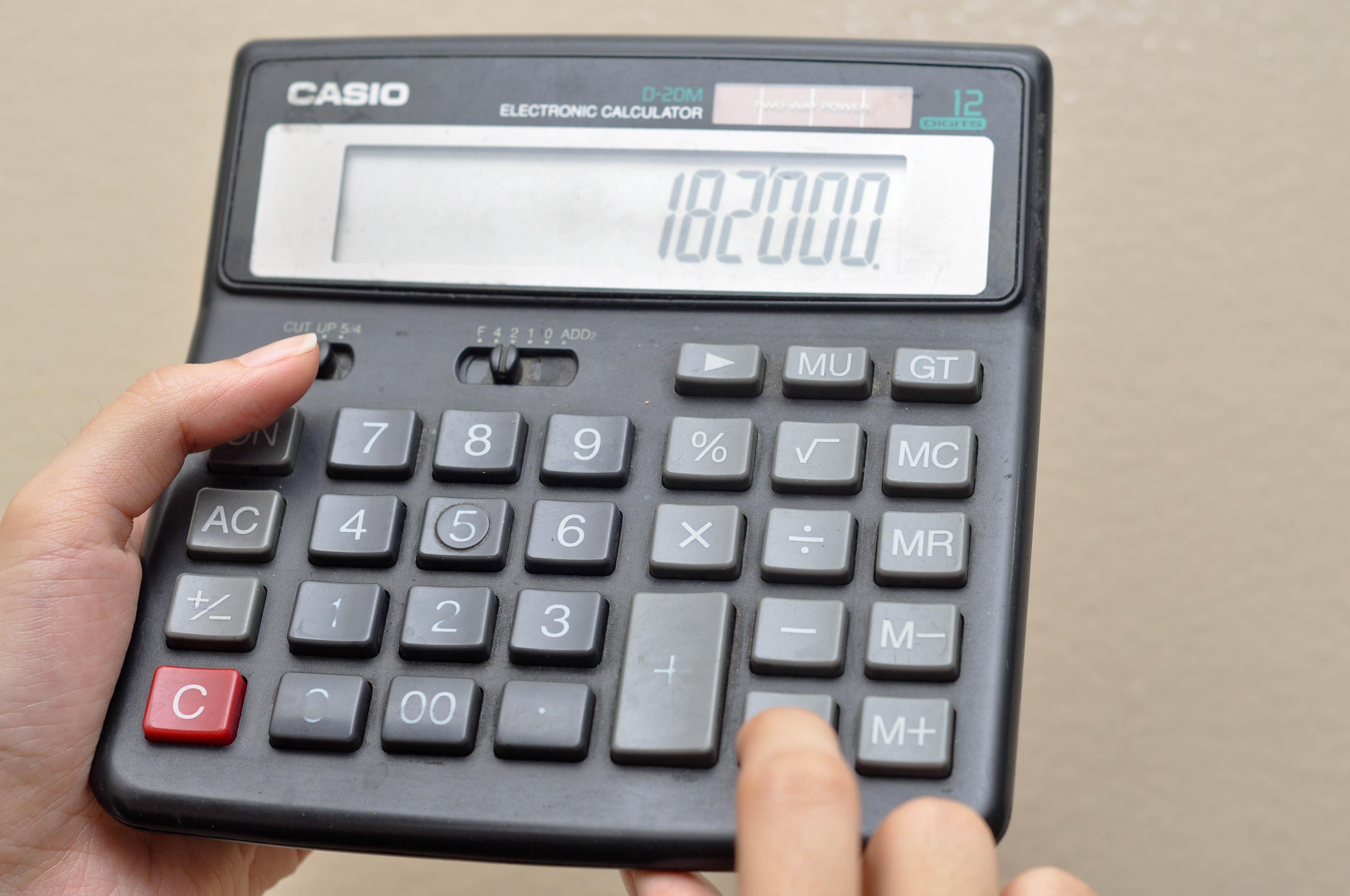 Узнать задолженность по налогам