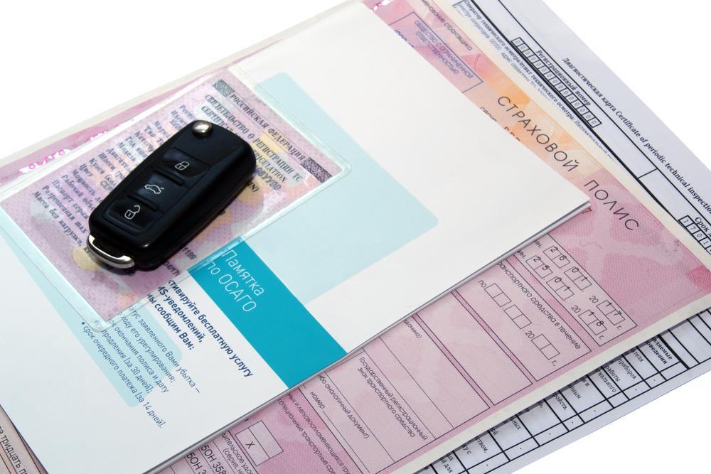 Онекоторых изменениях впостановке автомобиля научет вГАИ