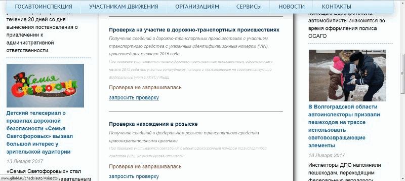 Сайт АвтоКод